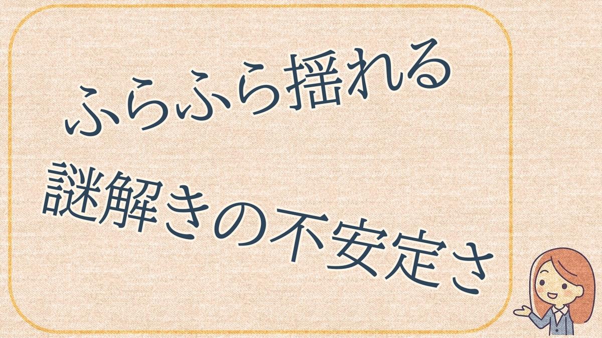 f:id:chitose0723:20200919181101j:plain