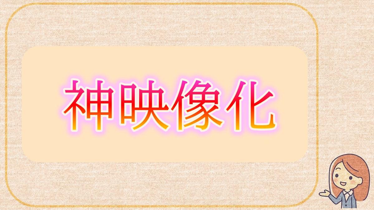 f:id:chitose0723:20200919203937j:plain