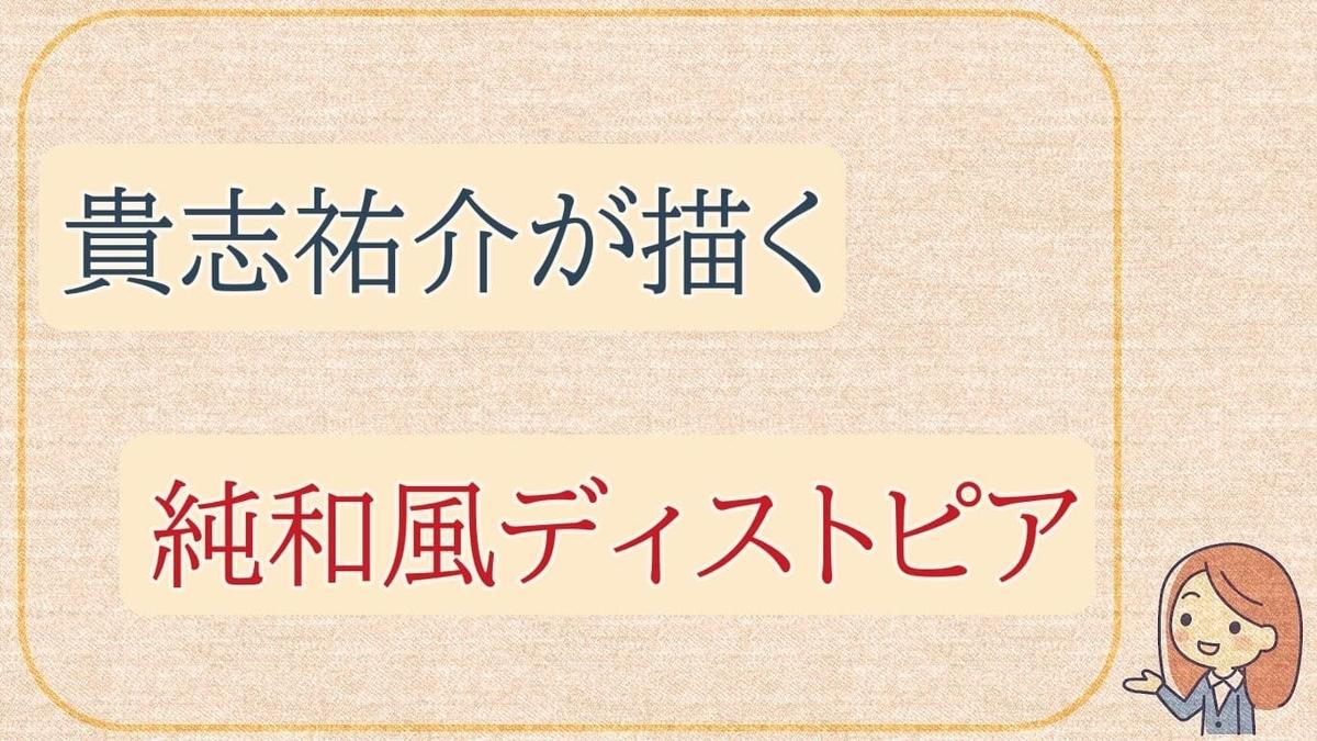 f:id:chitose0723:20200919204214j:plain