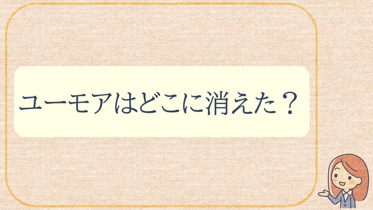 f:id:chitose0723:20200919204323j:plain