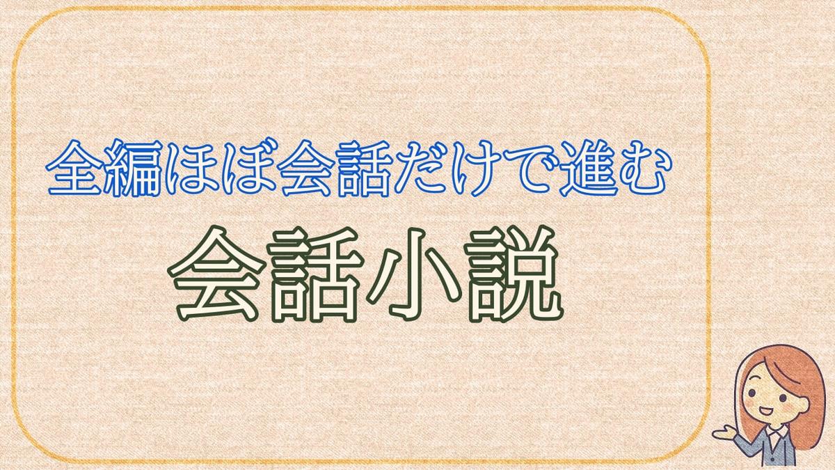 f:id:chitose0723:20200923143942j:plain