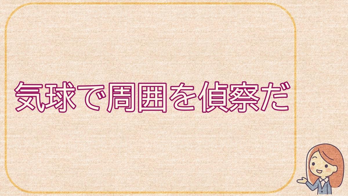 f:id:chitose0723:20200925160842j:plain