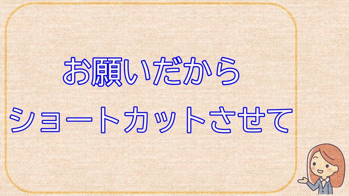 f:id:chitose0723:20200927112411j:plain