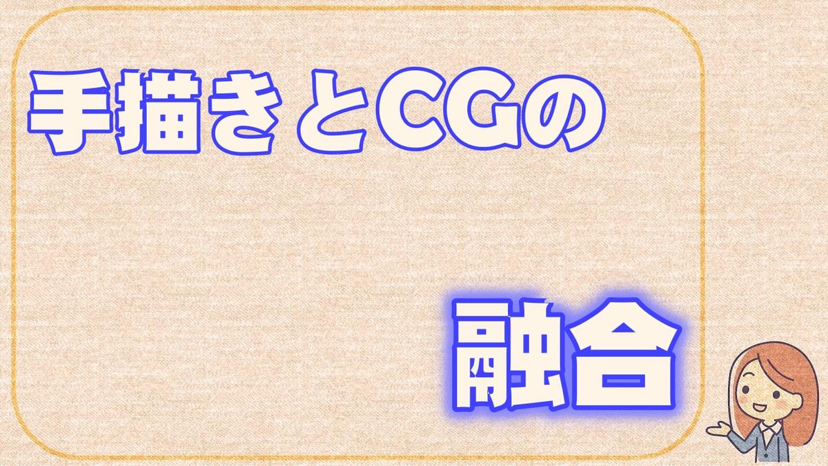 f:id:chitose0723:20200927120036j:plain