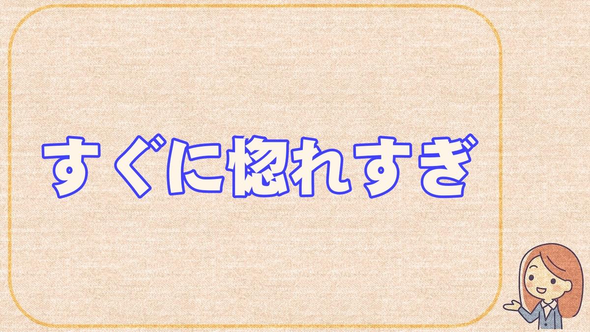 f:id:chitose0723:20200927120506j:plain