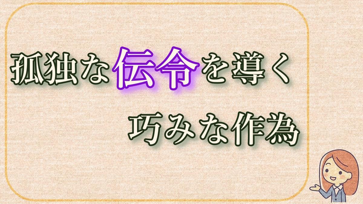 f:id:chitose0723:20200927153743j:plain