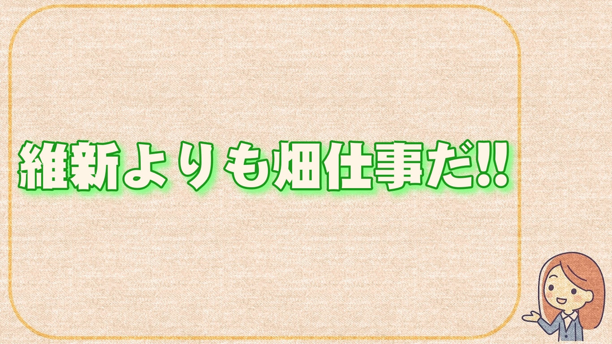 f:id:chitose0723:20200927200719j:plain
