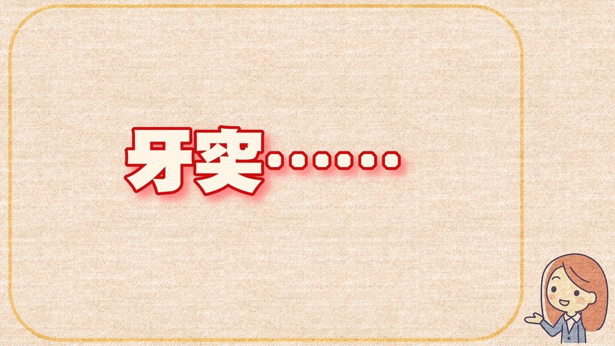 f:id:chitose0723:20200927200747j:plain