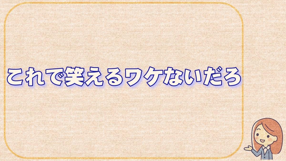 f:id:chitose0723:20200930105953j:plain
