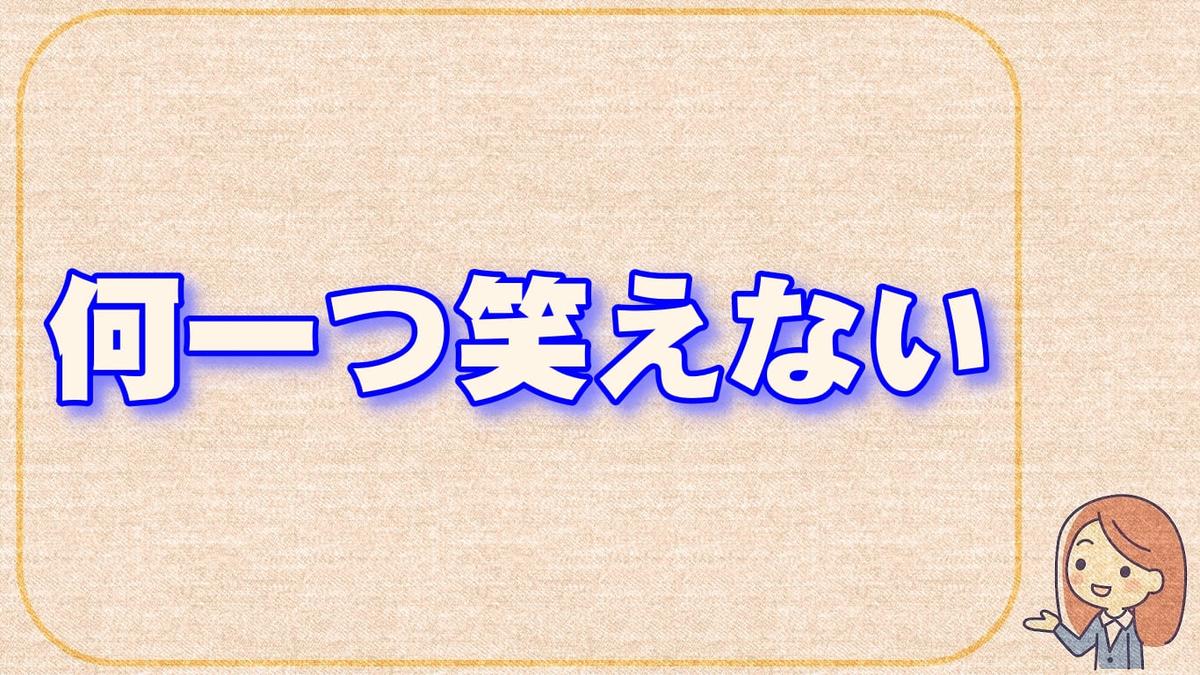 f:id:chitose0723:20200930111246j:plain