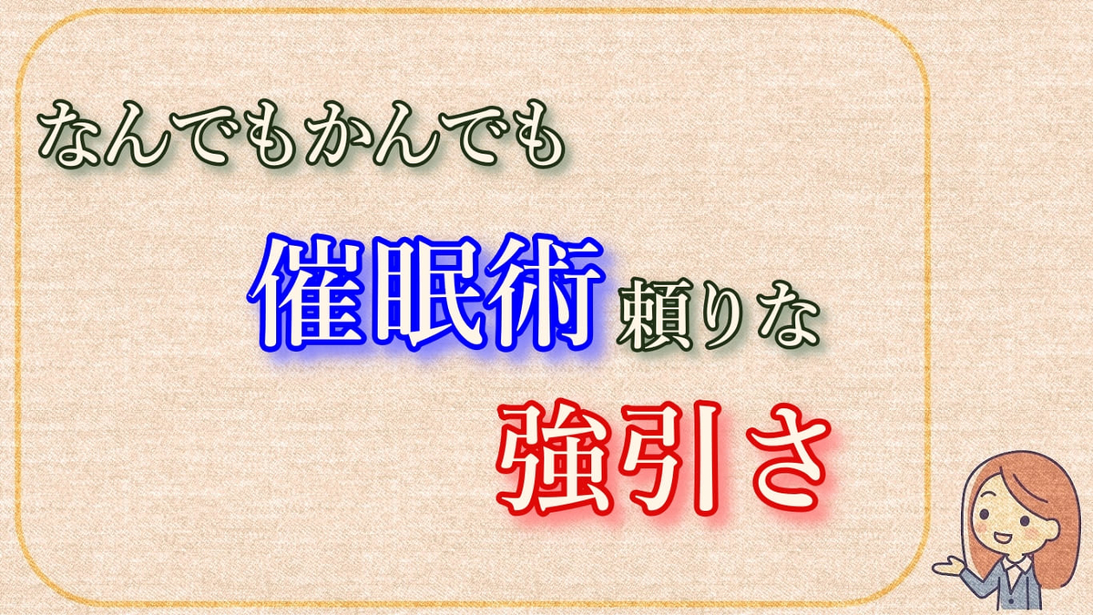 f:id:chitose0723:20201002102344j:plain