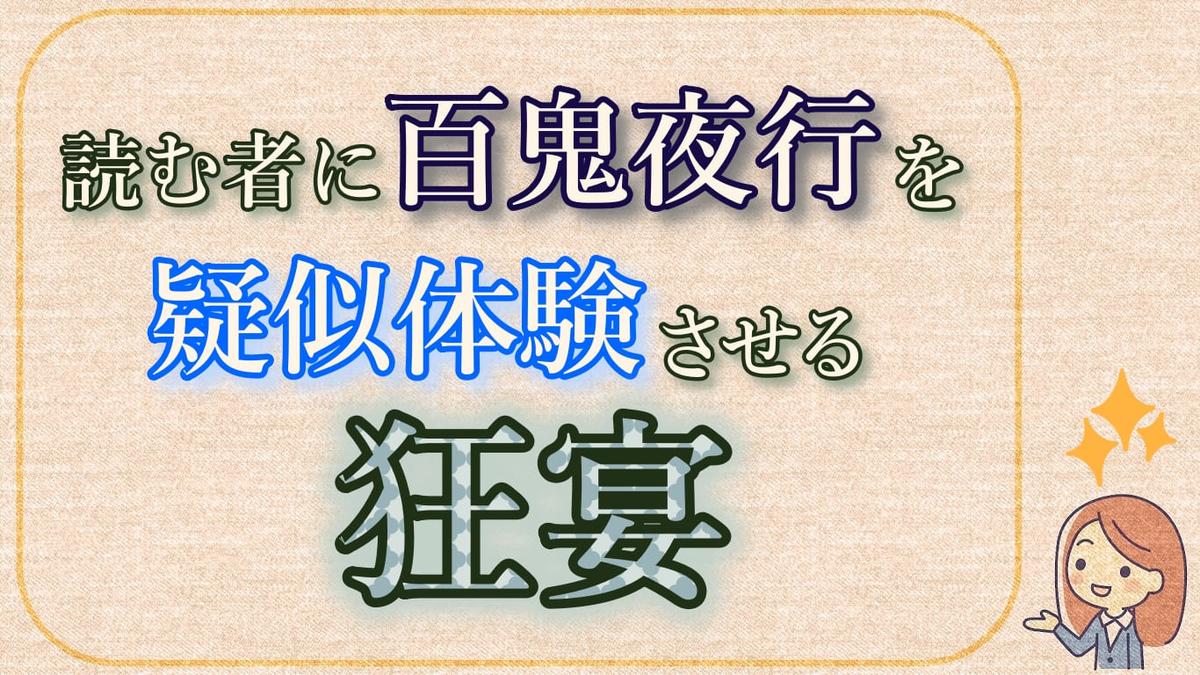 f:id:chitose0723:20201002102409j:plain