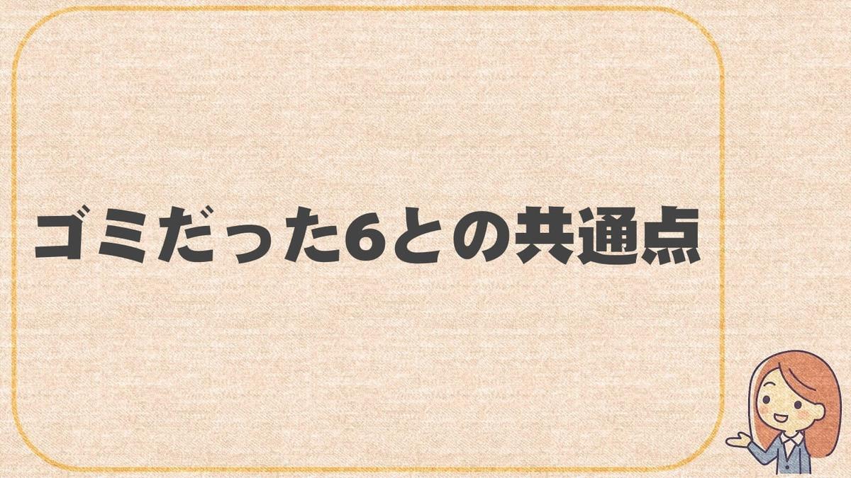 f:id:chitose0723:20201015153050j:plain