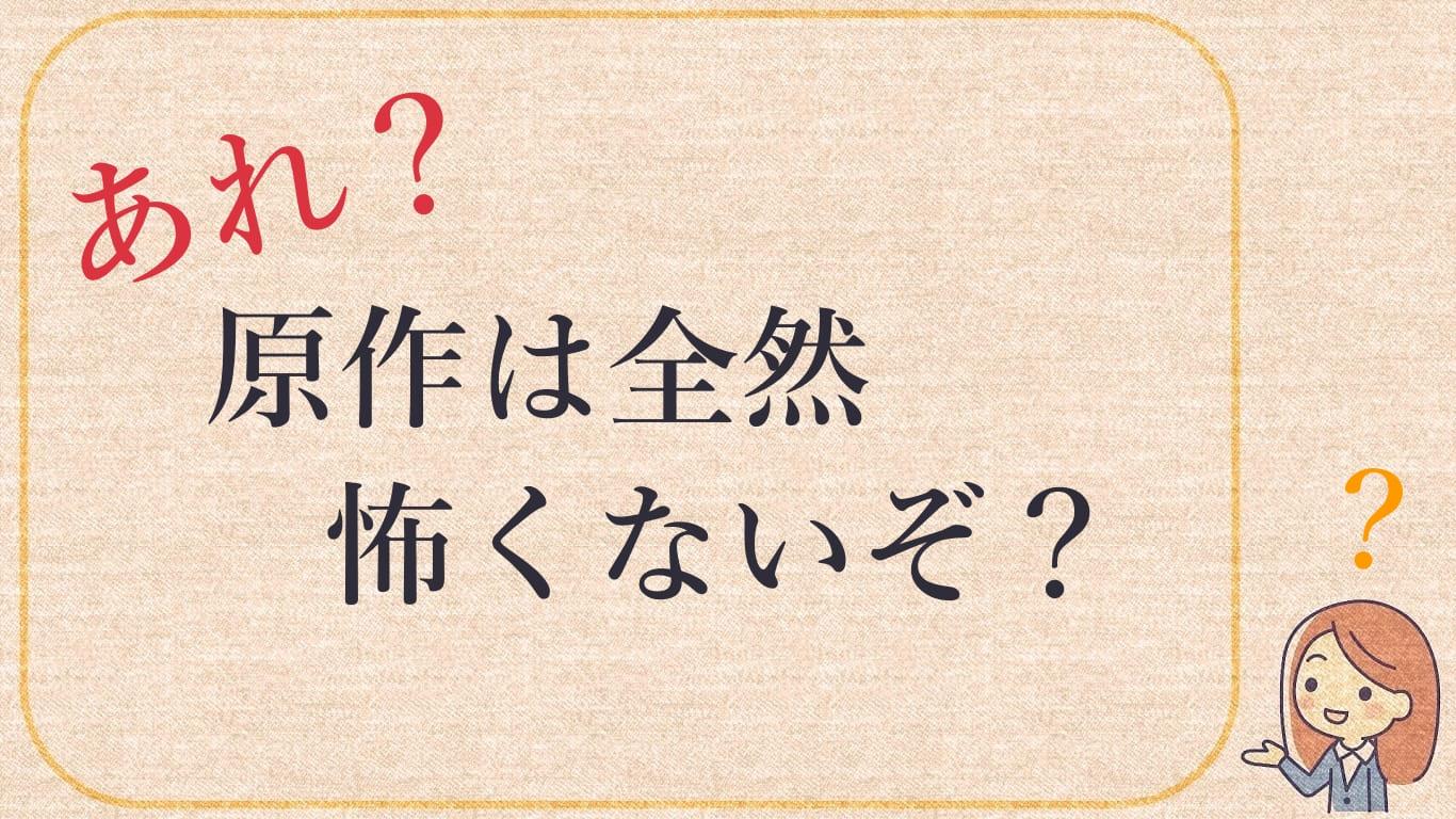 f:id:chitose0723:20201018183810j:plain