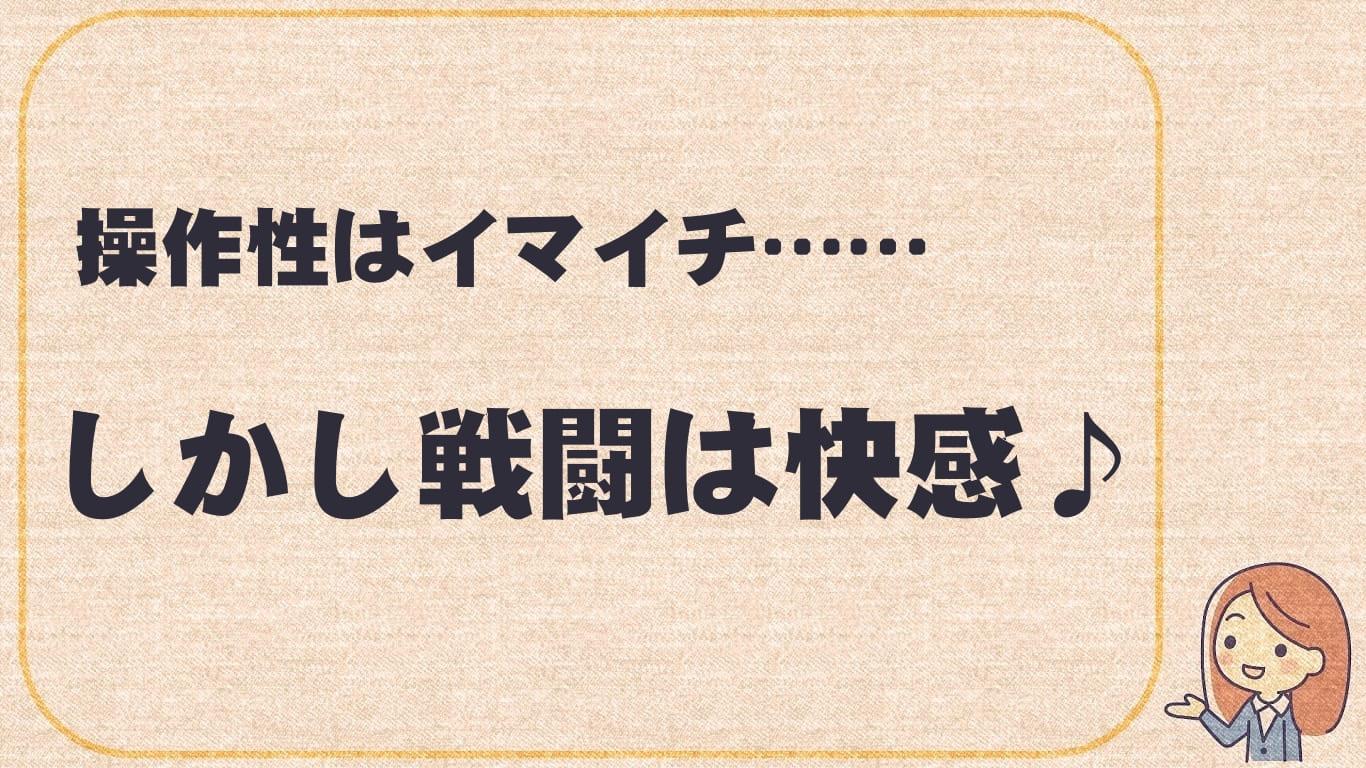 f:id:chitose0723:20201022230033j:plain