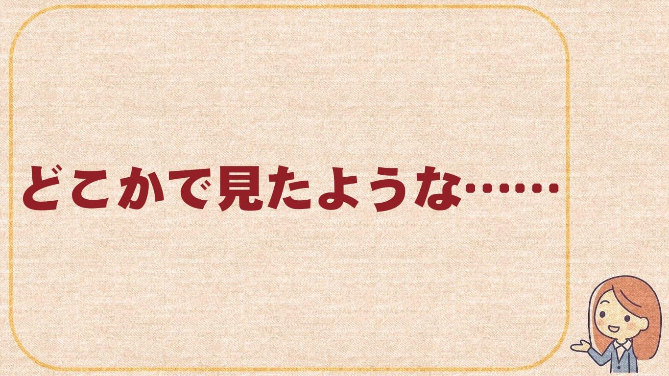 f:id:chitose0723:20201022230822j:plain
