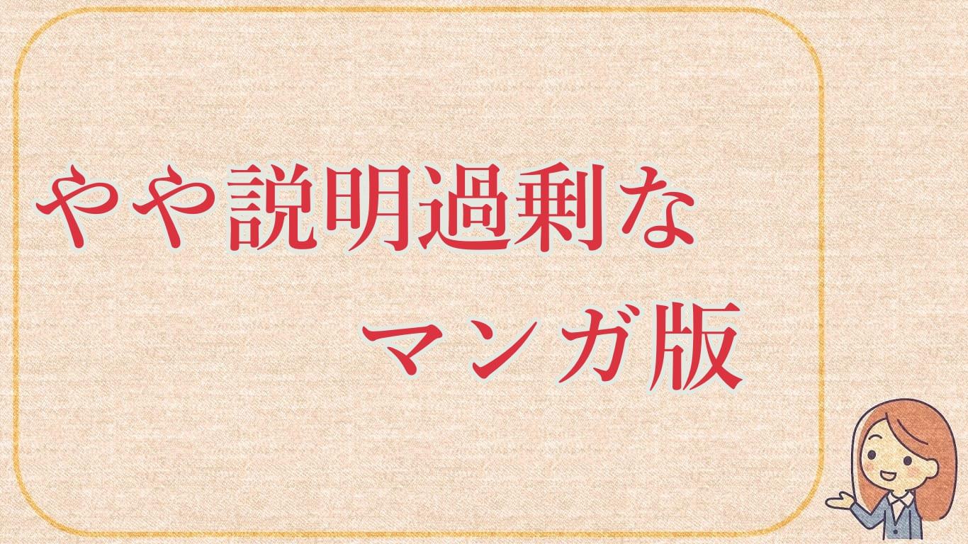 f:id:chitose0723:20201116201202j:plain