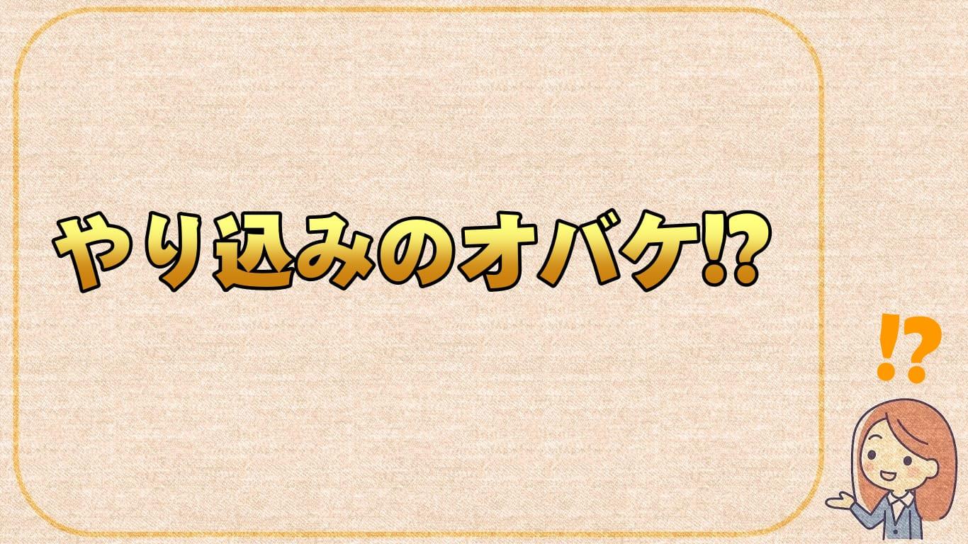 f:id:chitose0723:20201120112500j:plain