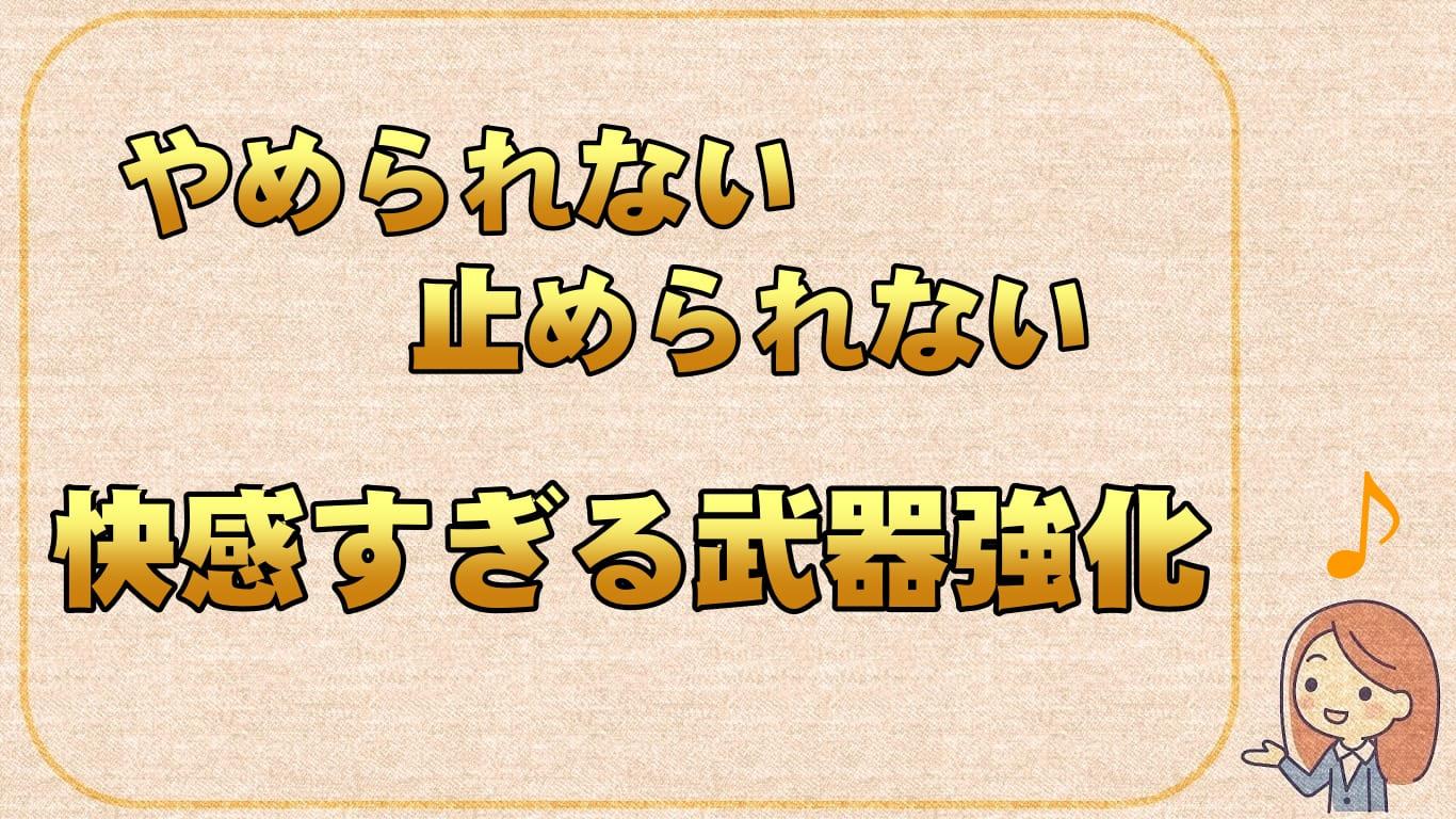 f:id:chitose0723:20201120112545j:plain