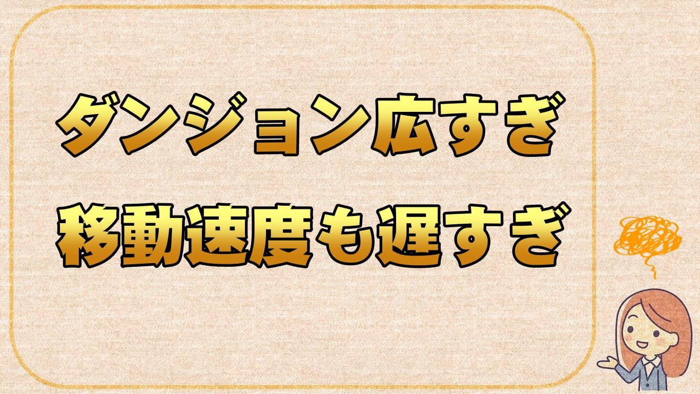 f:id:chitose0723:20201120112603j:plain