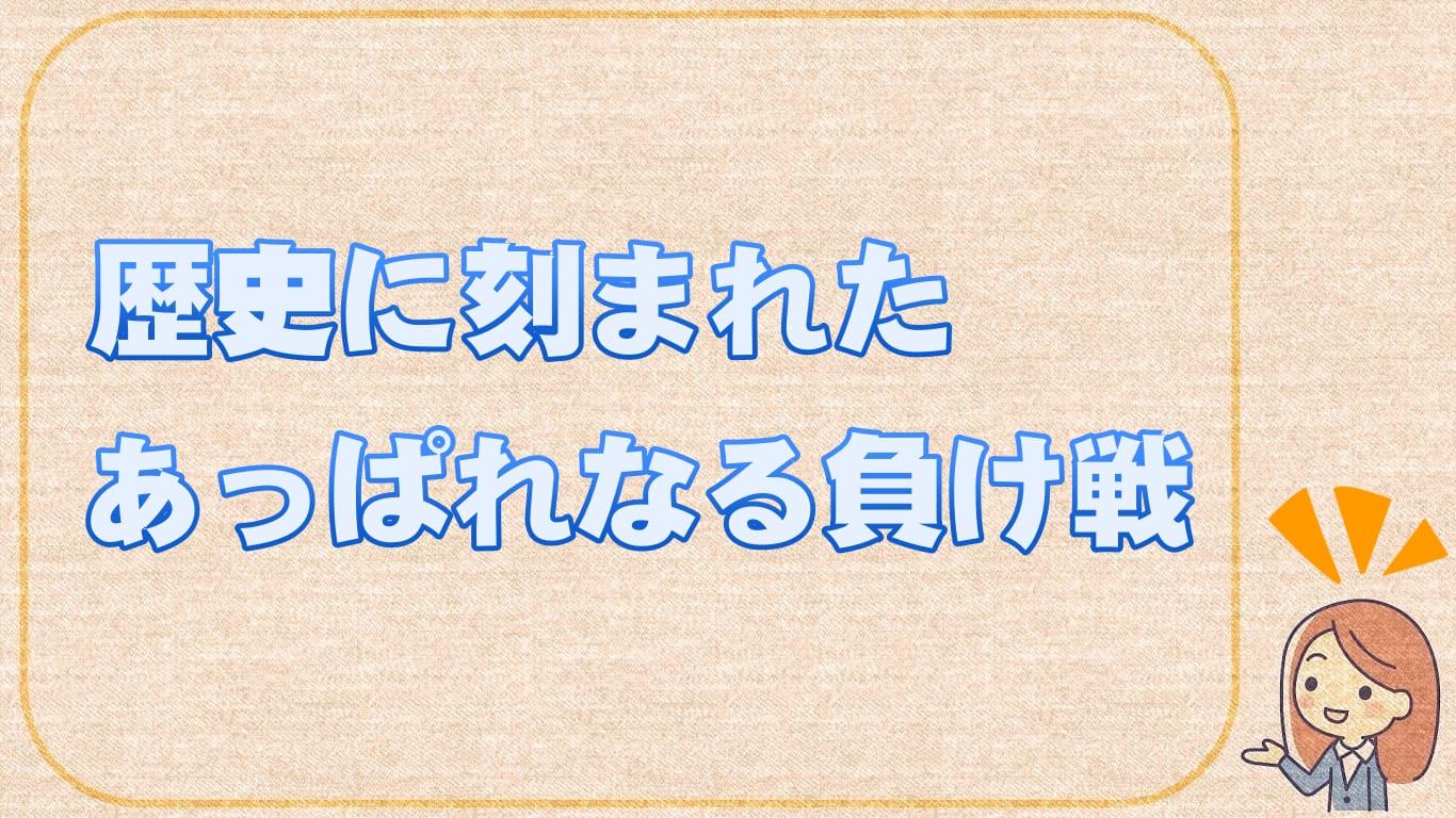f:id:chitose0723:20201206122434j:plain