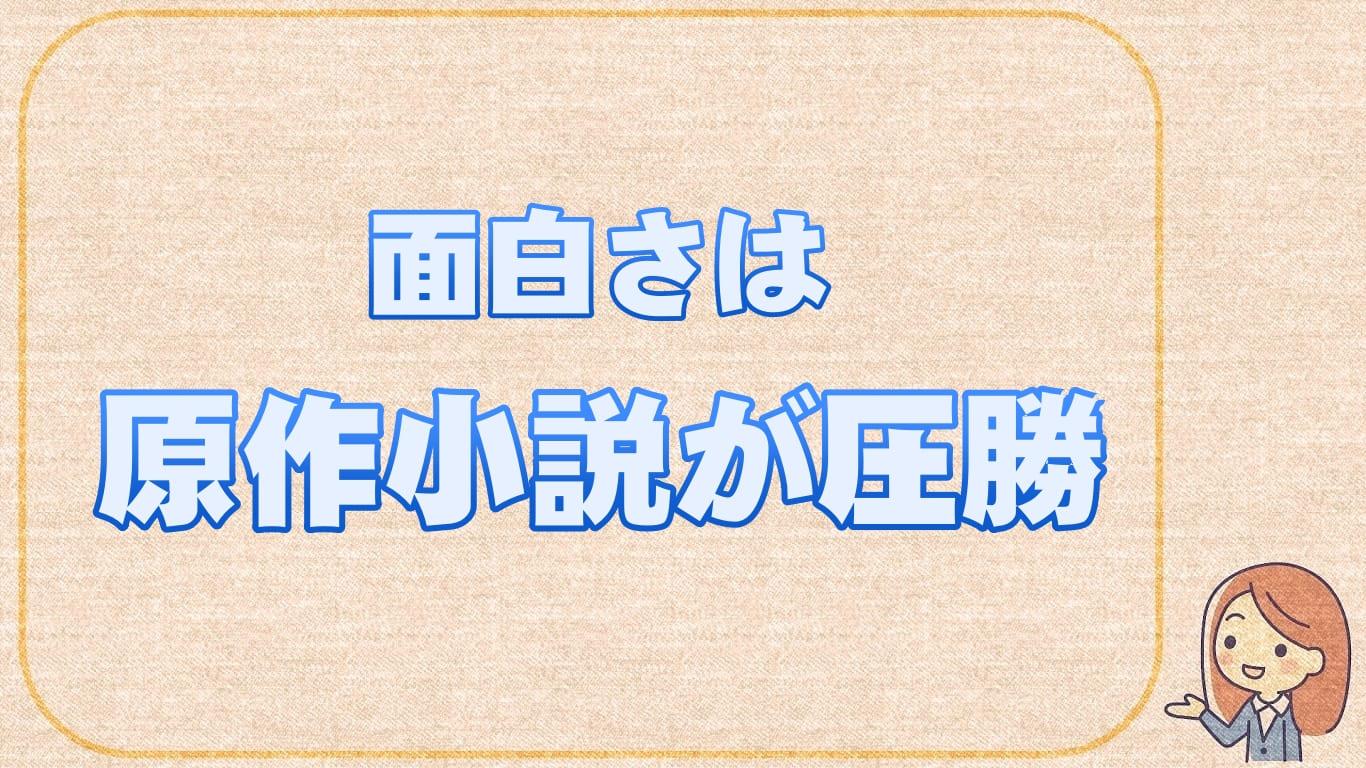 f:id:chitose0723:20201206122454j:plain