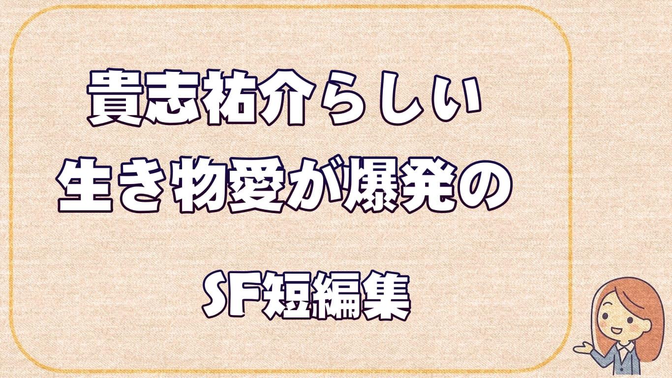 f:id:chitose0723:20201212131253j:plain