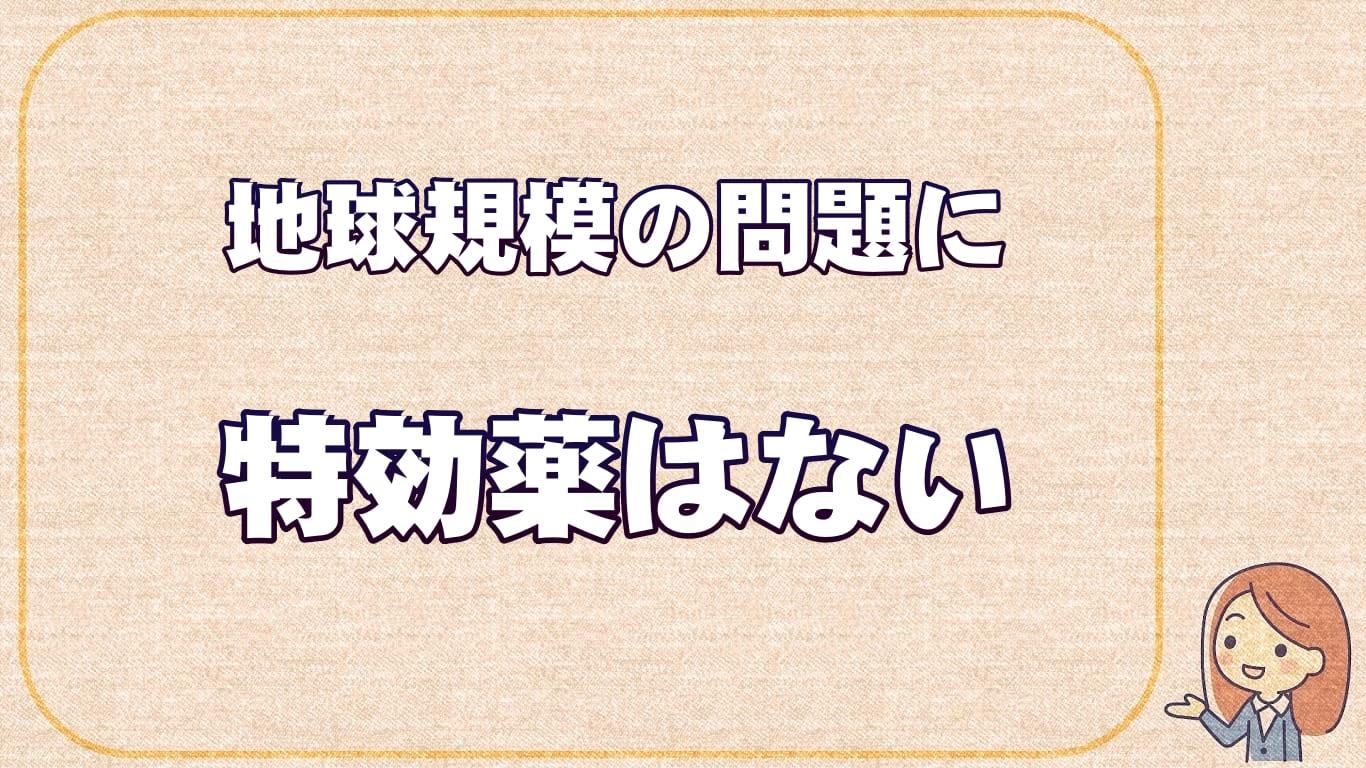 f:id:chitose0723:20201212131957j:plain