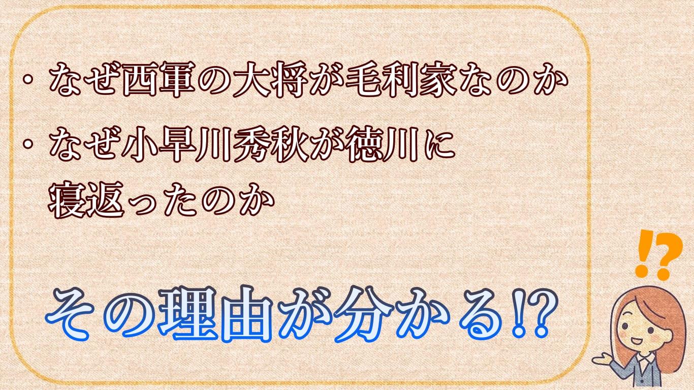 f:id:chitose0723:20210102115418j:plain