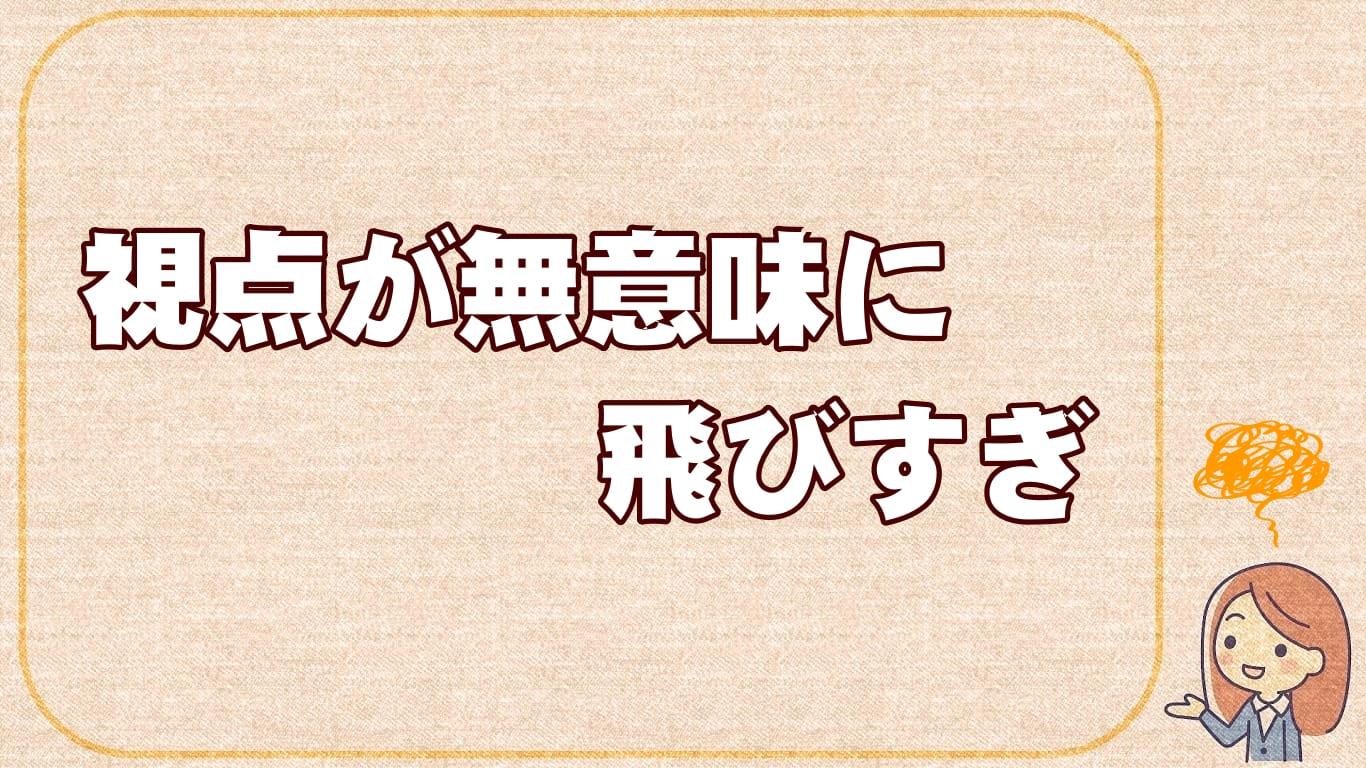 f:id:chitose0723:20210107101806j:plain
