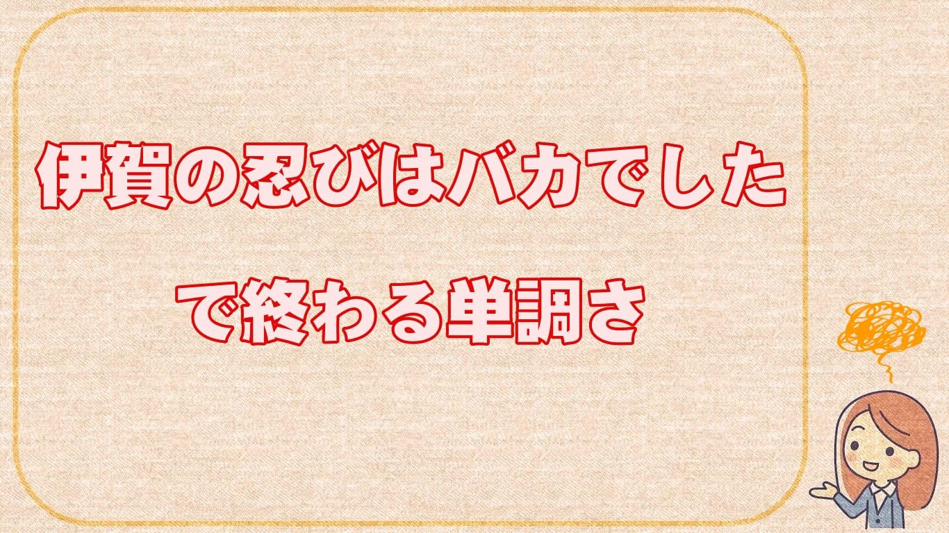f:id:chitose0723:20210111130629j:plain
