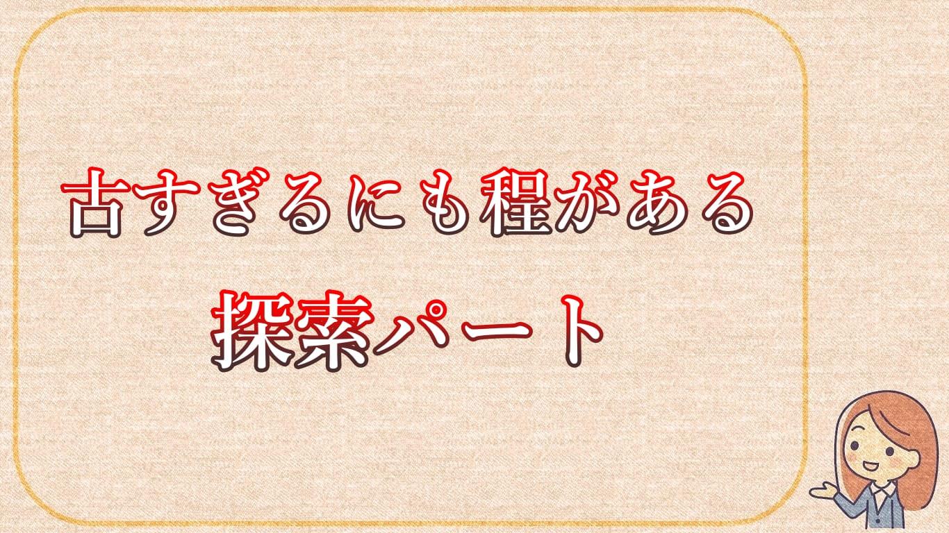 f:id:chitose0723:20210120214500j:plain