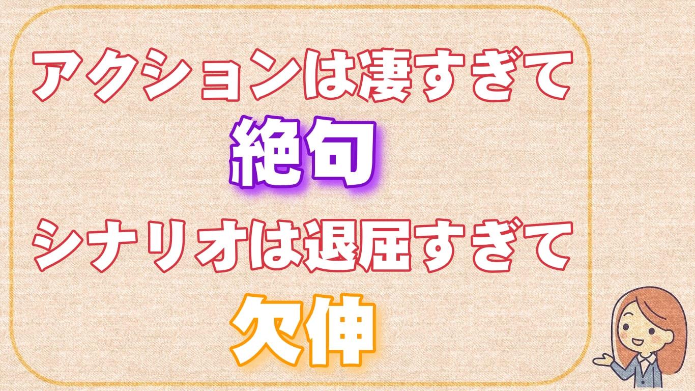 f:id:chitose0723:20210124104233j:plain