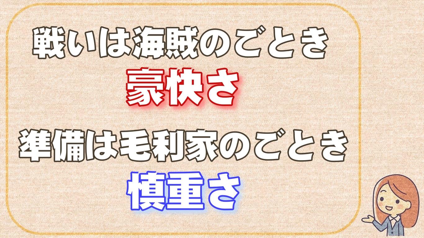 f:id:chitose0723:20210205102650j:plain