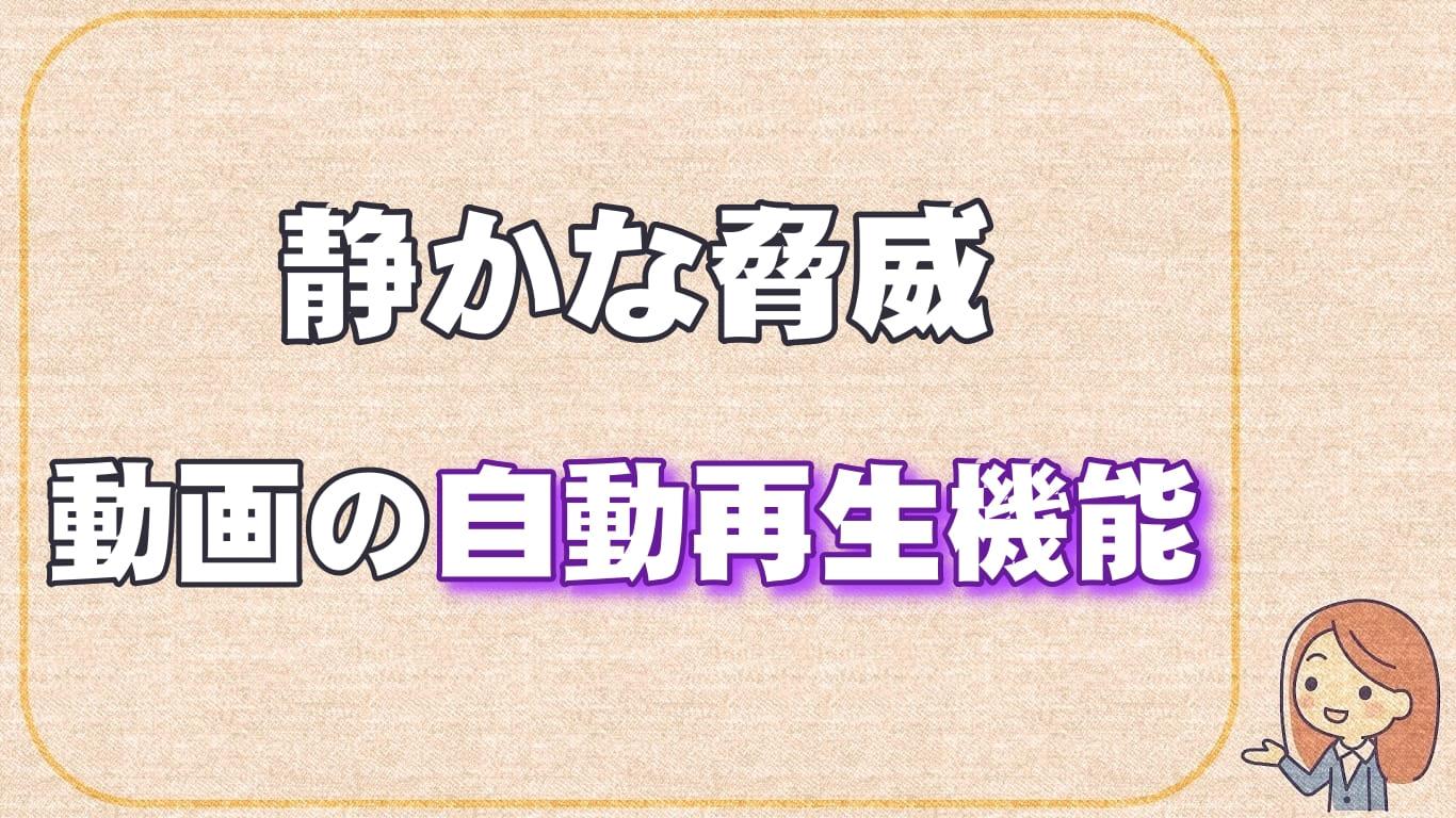 f:id:chitose0723:20210317144314j:plain