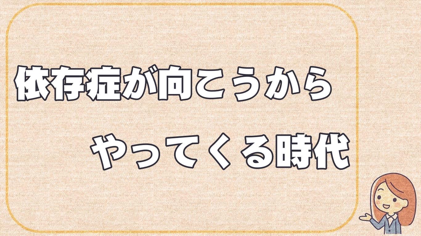 f:id:chitose0723:20210317144529j:plain