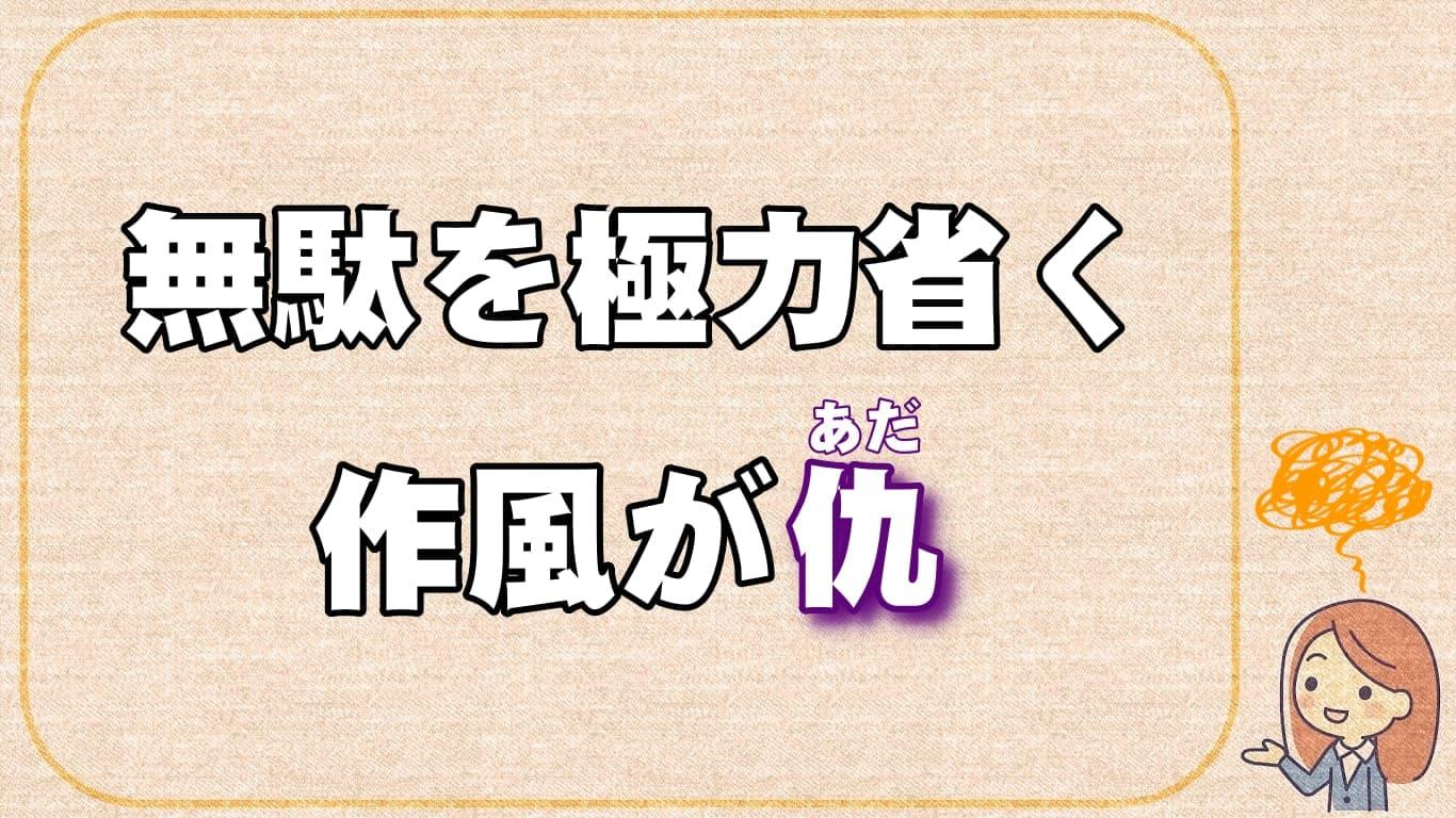 f:id:chitose0723:20210405155208j:plain
