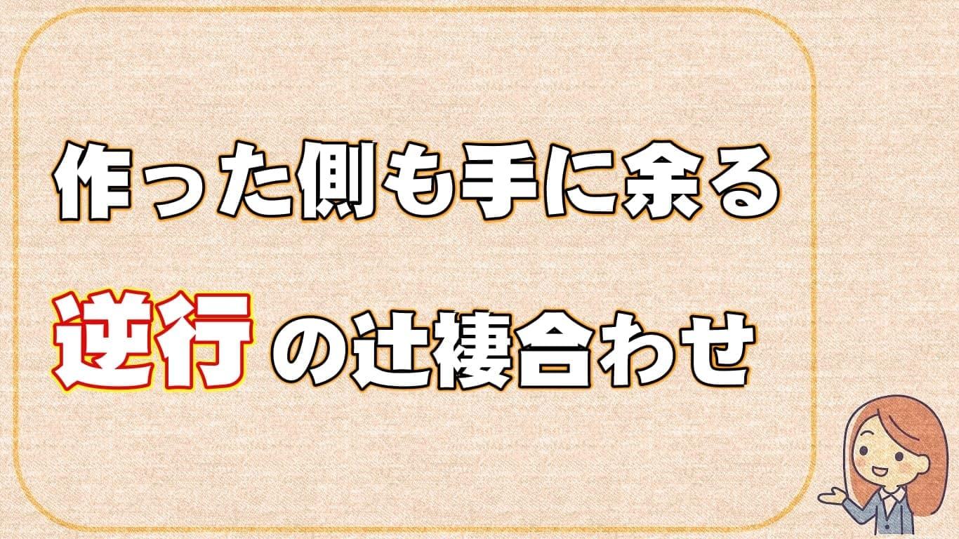 f:id:chitose0723:20210417191436j:plain