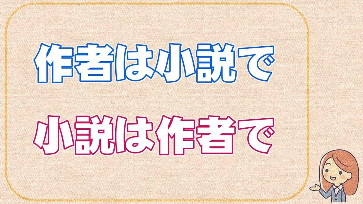 f:id:chitose0723:20210425191508j:plain