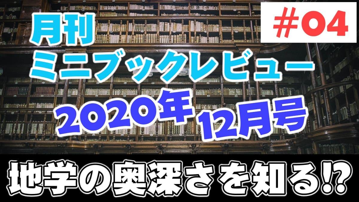 f:id:chitose0723:20210429200306j:plain