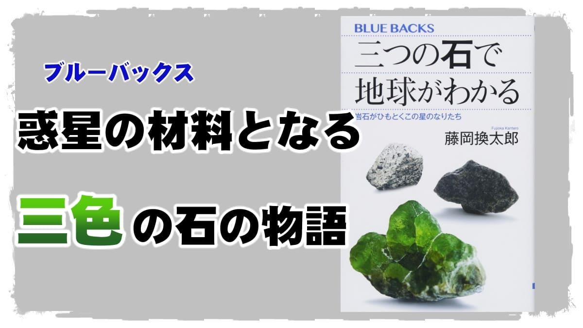 f:id:chitose0723:20210520145542j:plain