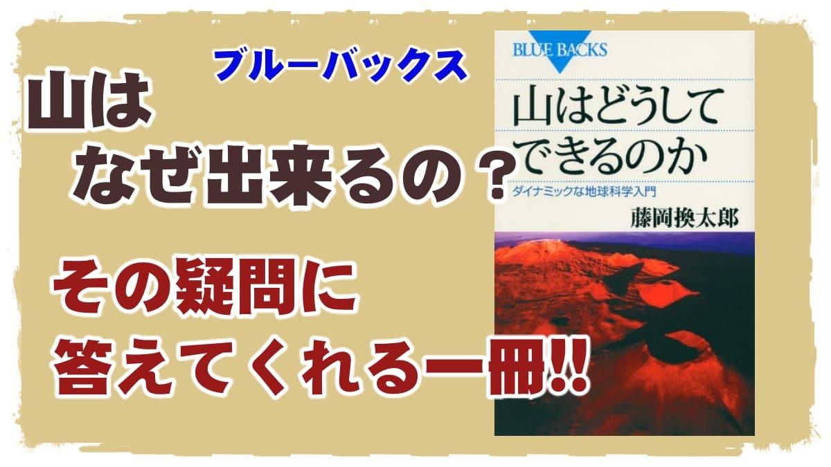 f:id:chitose0723:20210520153201j:plain