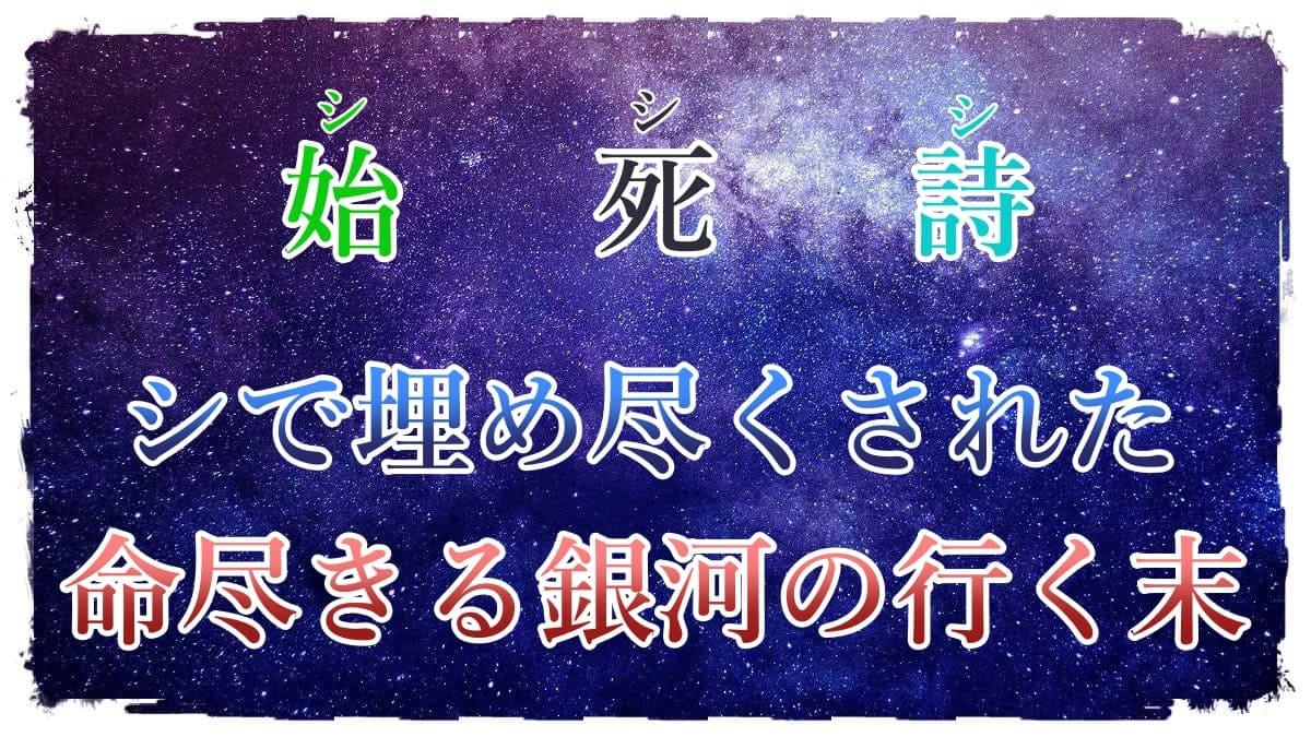 f:id:chitose0723:20210521135734j:plain