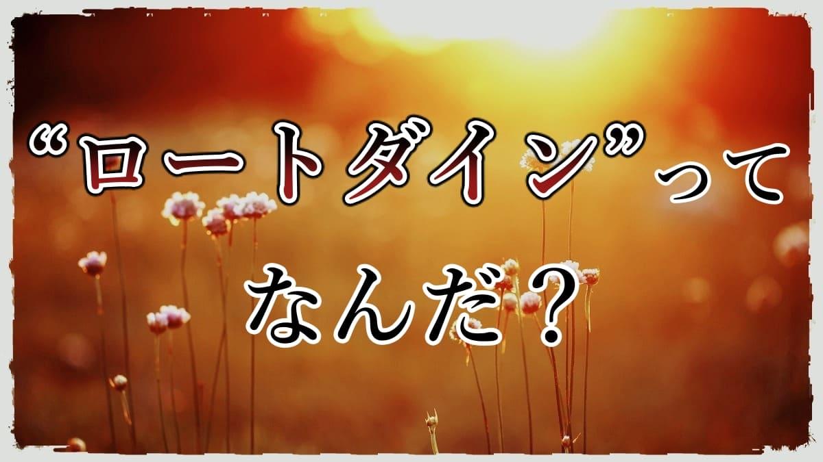f:id:chitose0723:20210521140119j:plain