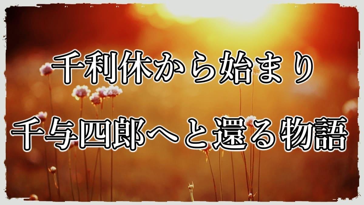 f:id:chitose0723:20210606091125j:plain