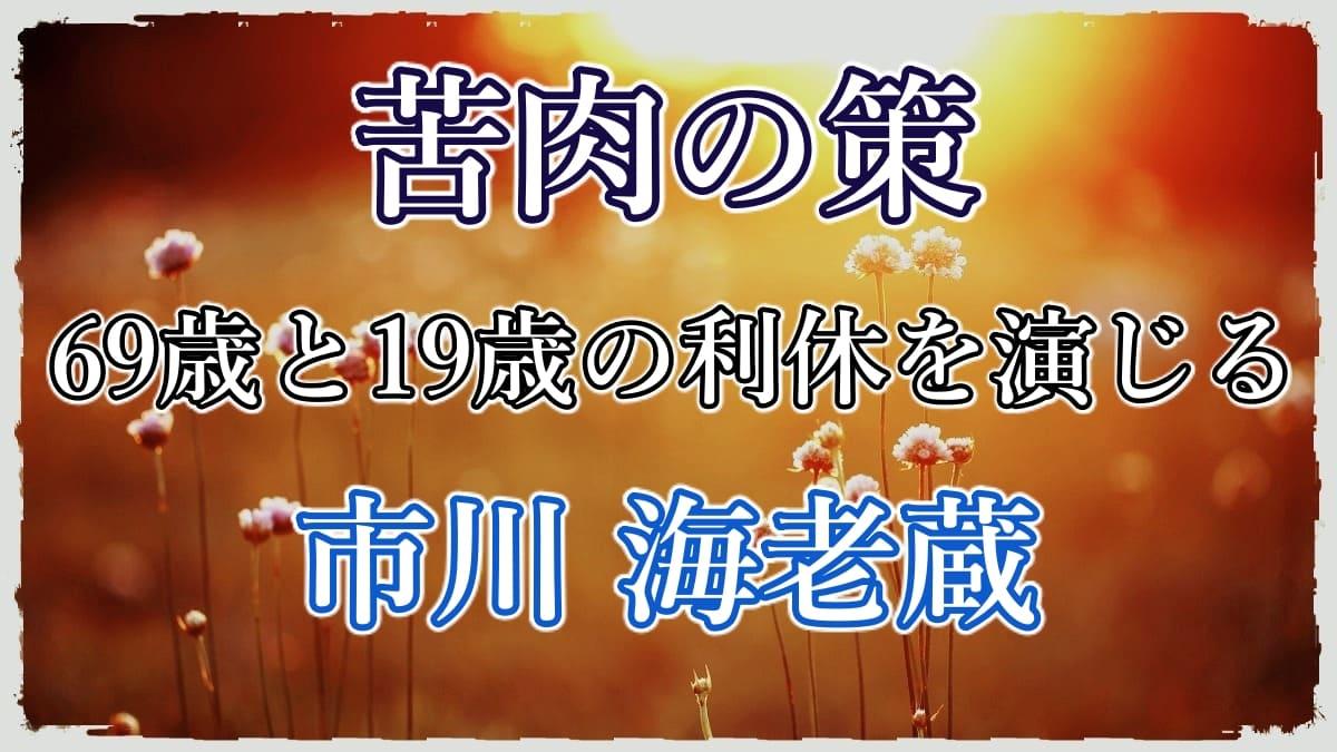 f:id:chitose0723:20210606092535j:plain