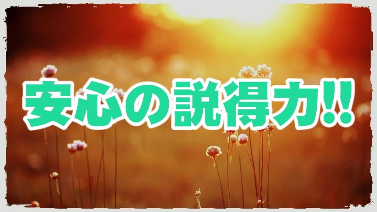 f:id:chitose0723:20210708180942j:plain