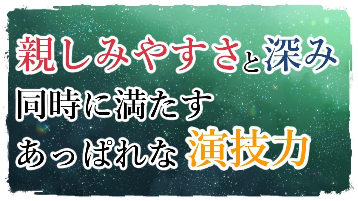 f:id:chitose0723:20210718130055j:plain
