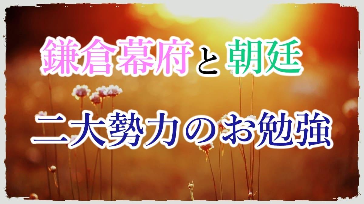 f:id:chitose0723:20210727203112j:plain