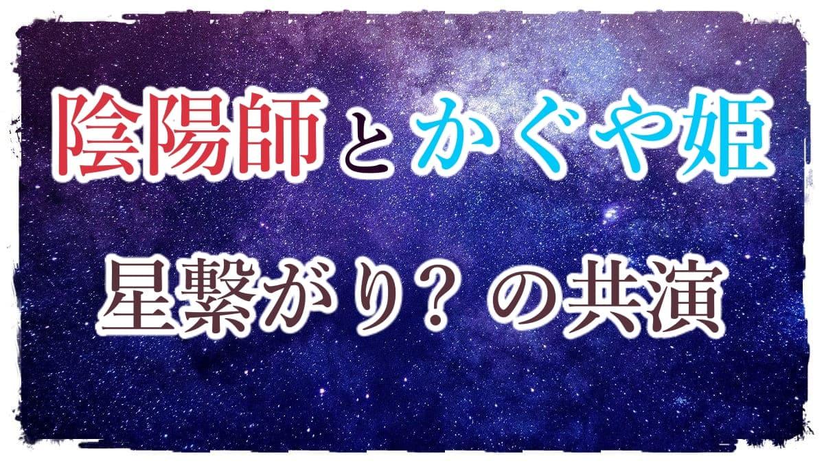 f:id:chitose0723:20210803153126j:plain